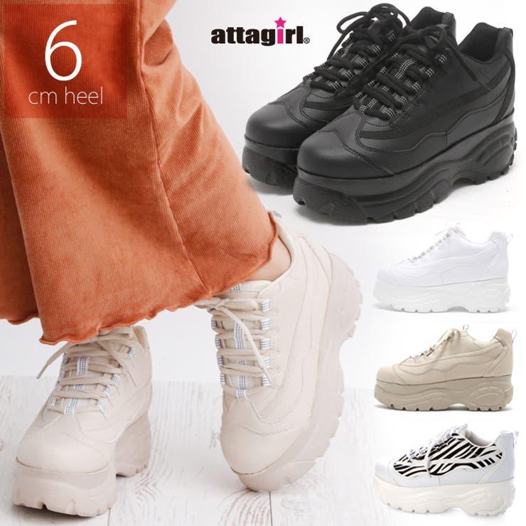 attagirl のシューズ・靴/スニーカー | 詳細画像