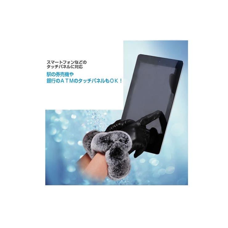 手袋 スマートフォン対応レディース【好評発売中】iPhoneなどスマートフォンのタッチパネルが操作できる♪ラビットファー付き 4色展開 スマートフォン対応 タッチパネル タッチが可能な手袋 冬のオススメ