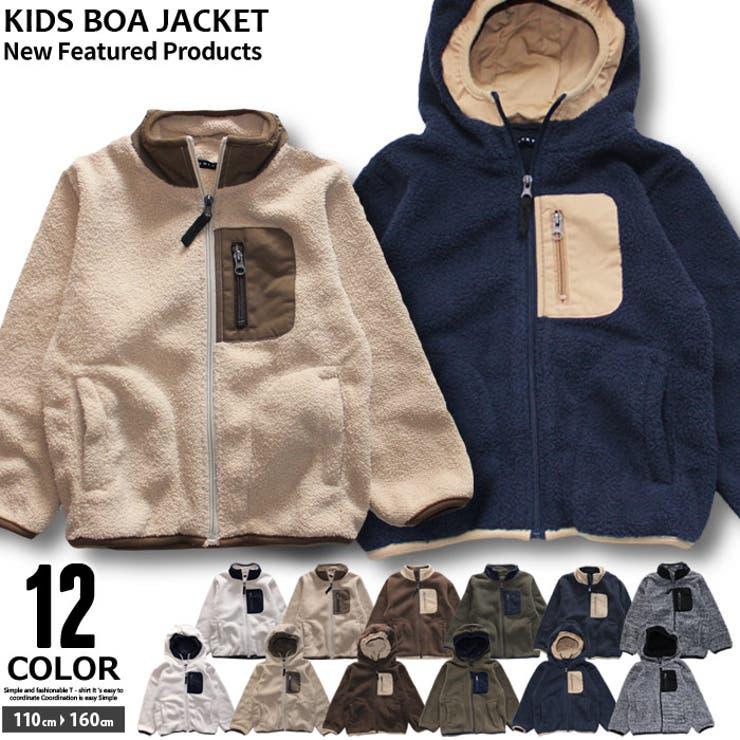 キッズ 子供服 羽織り | NEXT WALL | 詳細画像1