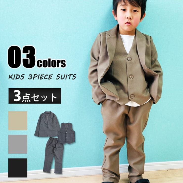 【ZI-ON×】キッズセットアップ上下セット3ピーススーツ子供服男の子ボーイズジャケットベストパンツジュニアカジュアル110cm120cm130cm140cm150cm160cm「511-16」 | 詳細画像