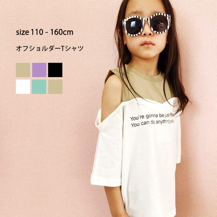 キッズTシャツ子供服半袖ビッグ女の子ガールズプリントロゴ肩開きフェイクレイヤードジュニア韓国子供服110cm120cm130cm140cm150cm160cm「221-00.01」 | 詳細画像