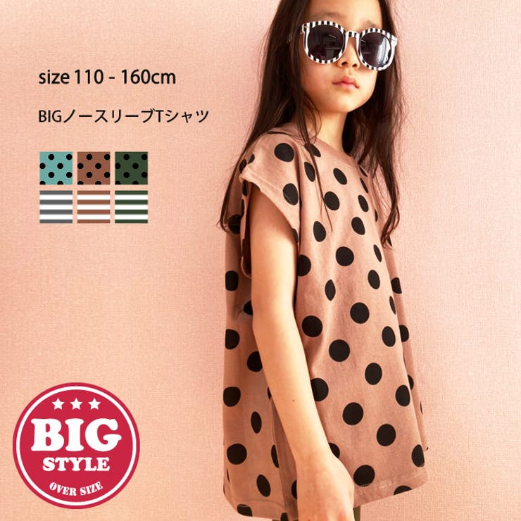 キッズTシャツ子供服ノースリーブビッグ女の子ガールズボーダードットクルーネックジュニア韓国子供服110cm120cm130cm140cm150cm160cm「221-07.08」 | 詳細画像