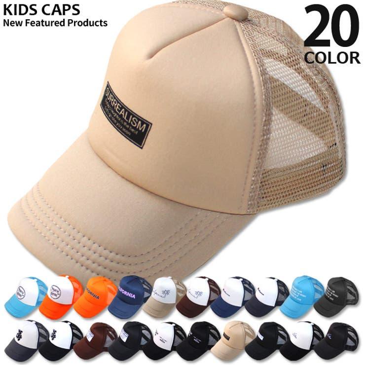 キッズ キャップ 帽子 | NEXT WALL | 詳細画像1