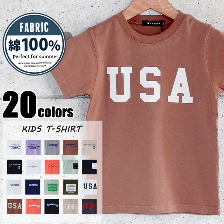 キッズ Tシャツ 子供服 | NEXT WALL | 詳細画像1