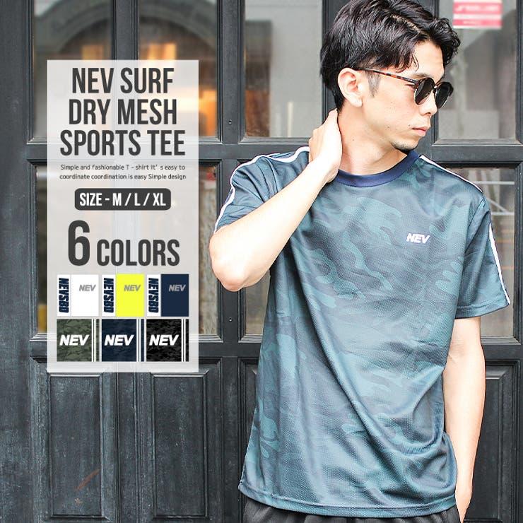 【ZI-ON×】メンズTシャツティーシャツプリント吸汗速乾DRYドライリフレクタースポーツNEVSPORTSMLXL「N30-100.102」 | 詳細画像