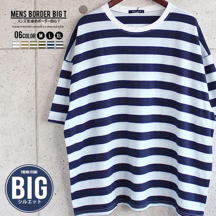 【ZI-ON×】メンズTシャツ半袖ビッグBIG大きめゆったりクルーネックボーダーカジュアルストリートシンプルMLXL「831-04」 | 詳細画像
