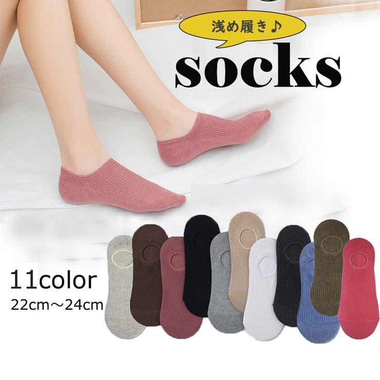 ririのインナー・下着/靴下・ソックス | 詳細画像