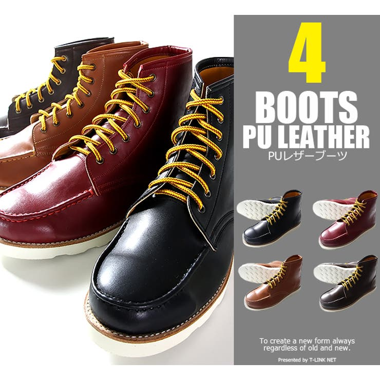 PUレザーマウンテンブーツ 4カラー tas009 | T-LINK | 詳細画像1