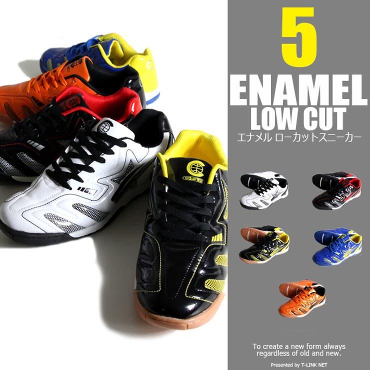 エナメルローカットスニーカー 5カラー tas01205P09Jul16 | T-LINK | 詳細画像1