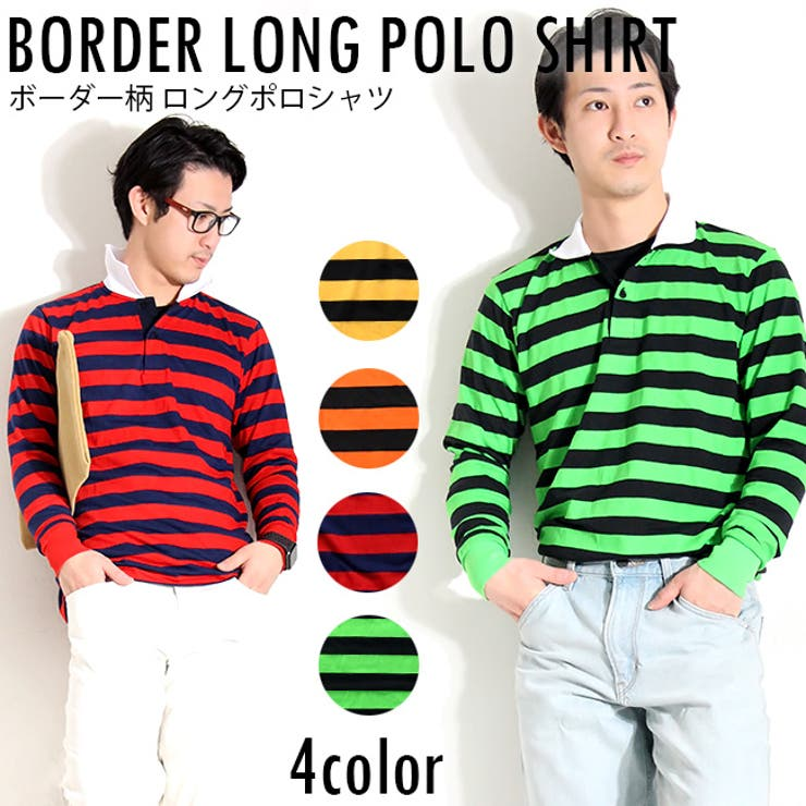 ボーダーポロシャツ ロングTシャツ メンズ   T-LINK   詳細画像1