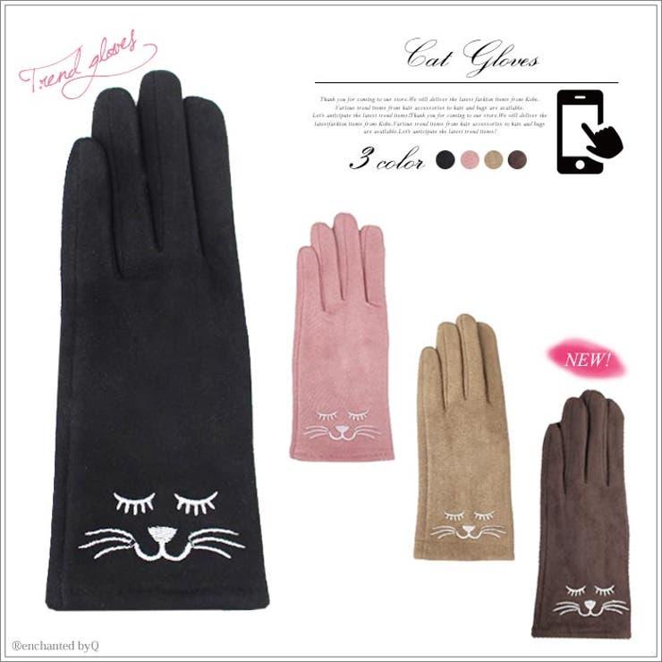 スマホ手袋スマートフォン対応手袋ネコ刺繍手袋五本指神戸KOBEこうべレディース | 詳細画像