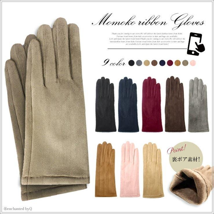 スマホ手袋スマートフォン対応手袋シンプルシャムード手袋リボンボア手袋五本指レディース | 詳細画像