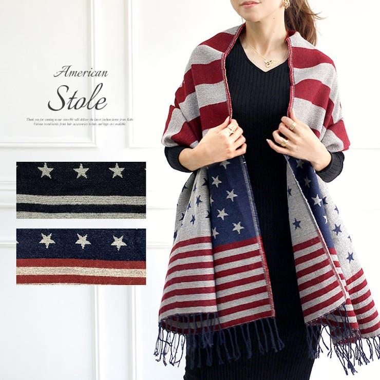 アメリカンストールstoleストールレディースファッション神戸KOBEこうべ | 詳細画像