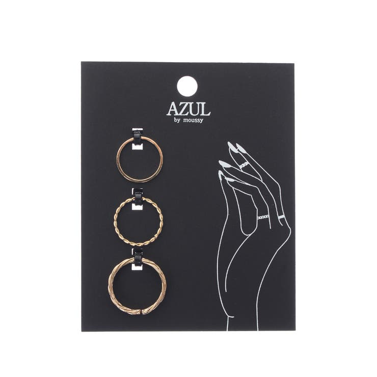 【AZUL by moussy】デザインメタルSETリング(CARD) AZUL by moussy/アズール バイマウジー/レディース/アクセサリー リング