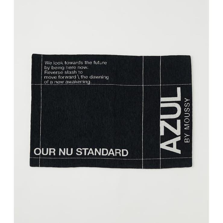 AZUL BY MOUSSYの寝具・インテリア雑貨/その他寝具・インテリア雑貨   詳細画像