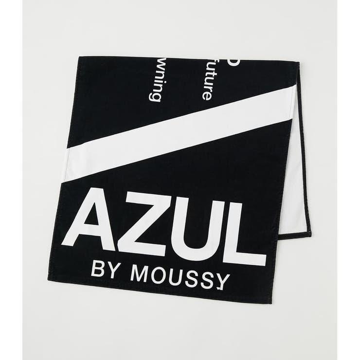 AZUL BY MOUSSYのホビー・ペット・雑貨/その他ホビー・ペット雑貨 | 詳細画像