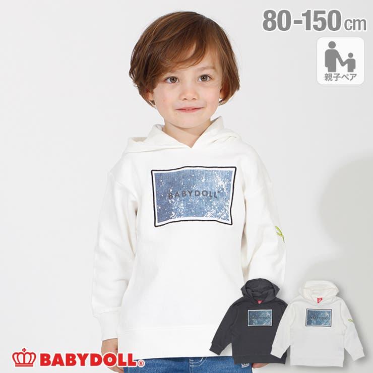 BABYDOLLパーカー | 詳細画像