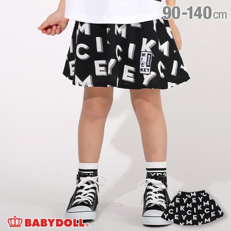 BABYDOLLスカート | 詳細画像