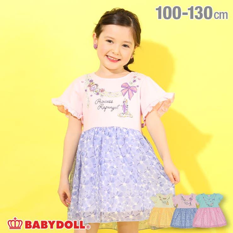 BABYDOLLのワンピース・ドレス/ワンピース | 詳細画像