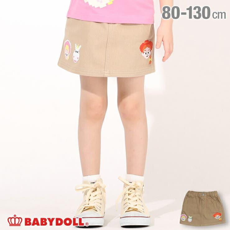 BABYDOLLスカート   詳細画像