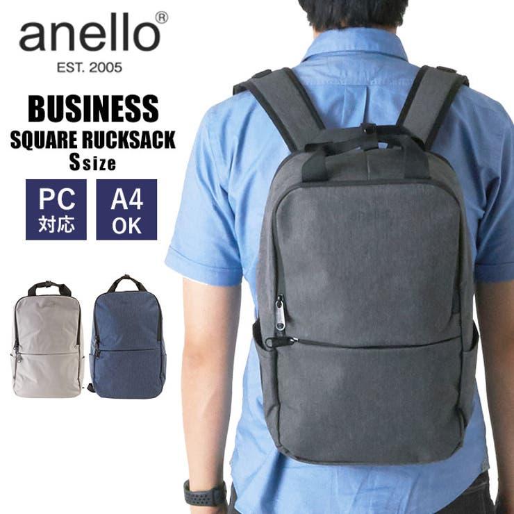 anello アネロ PEG ビジネスリュック S AT-C3054 | BACKYARD FAMILY | 詳細画像1