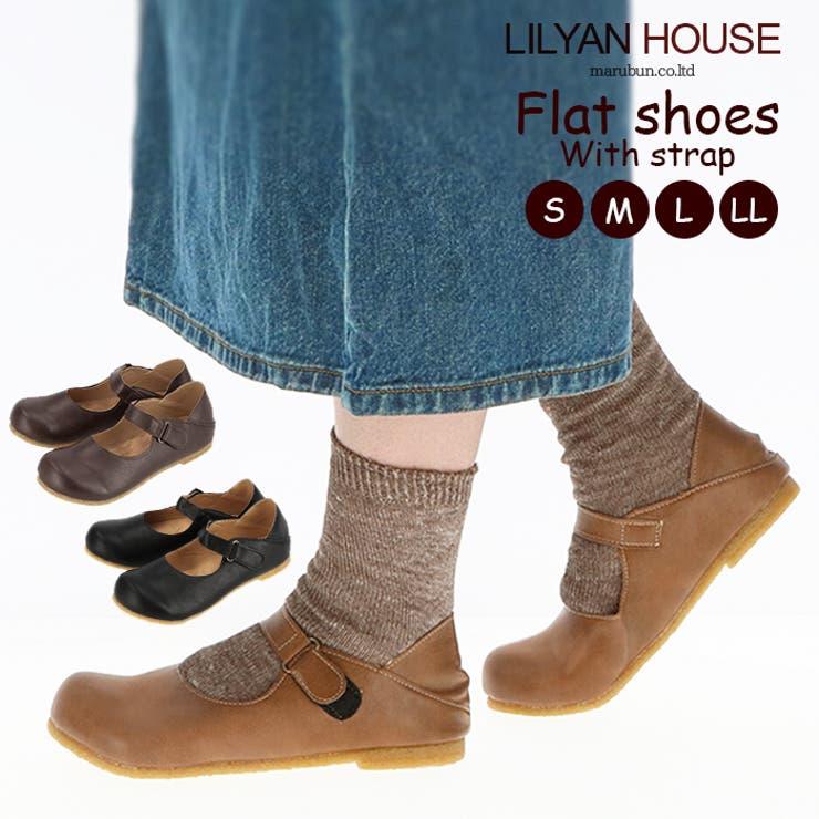 LILYAN HOUSE リリアンハウス | BACKYARD FAMILY | 詳細画像1