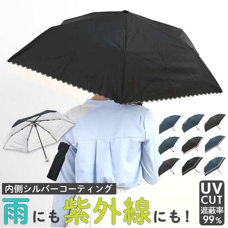 日傘 | 詳細画像