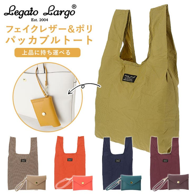 Legato Largo フェイクレザー | BACKYARD FAMILY | 詳細画像1