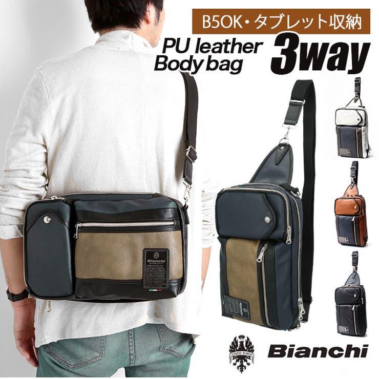 Bianchi ビアンキ TBPI-06 PUレザー 3WAY ボディバッグ   BACKYARD FAMILY   詳細画像1