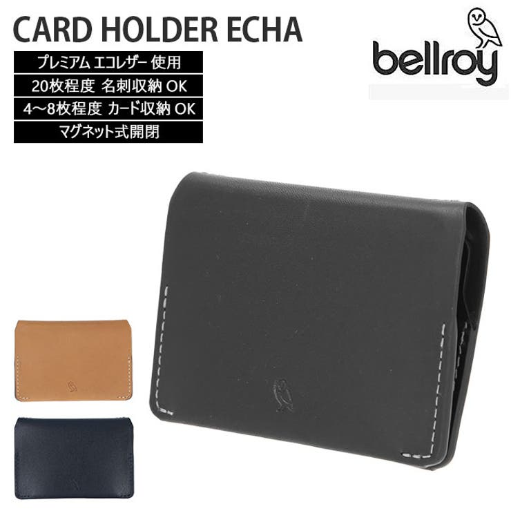 bellroy ベルロイ CARD HOLDER ECHA | BACKYARD FAMILY | 詳細画像1