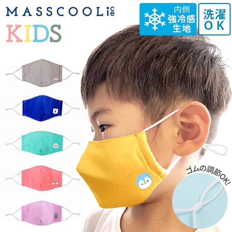 MASSCOOL ice KIDS マスクールアイスキッズ | BACKYARD FAMILY | 詳細画像1