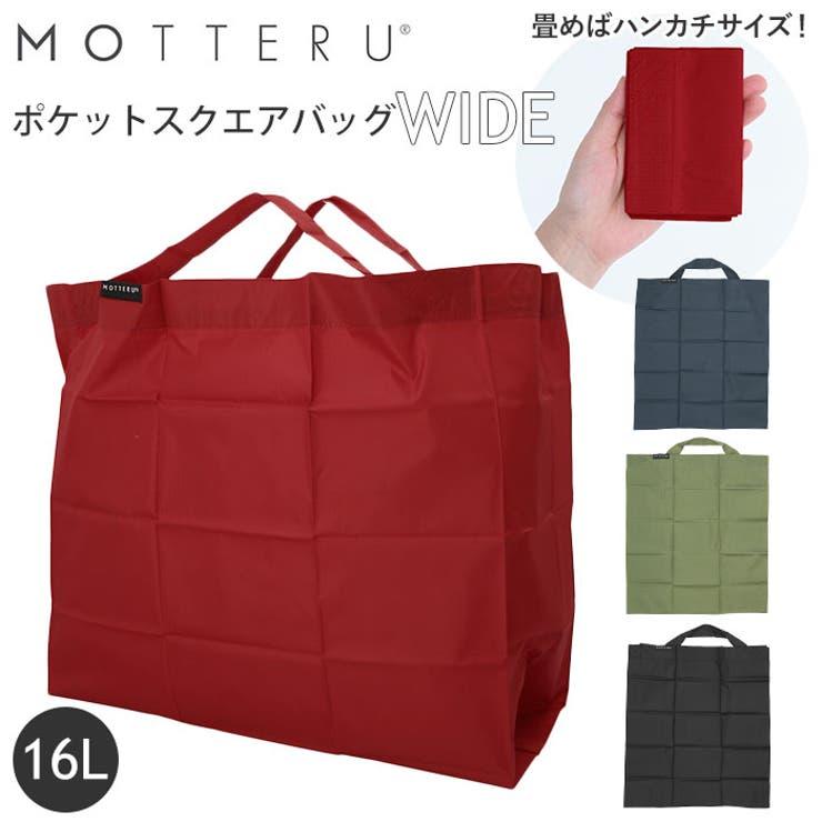 MOTTERU モッテル ポケットスクエアバッグ ワイド | BACKYARD FAMILY | 詳細画像1