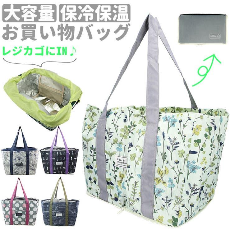 お買い物バッグ Okaimono bag レジカゴ 保冷バッグ | BACKYARD FAMILY | 詳細画像1