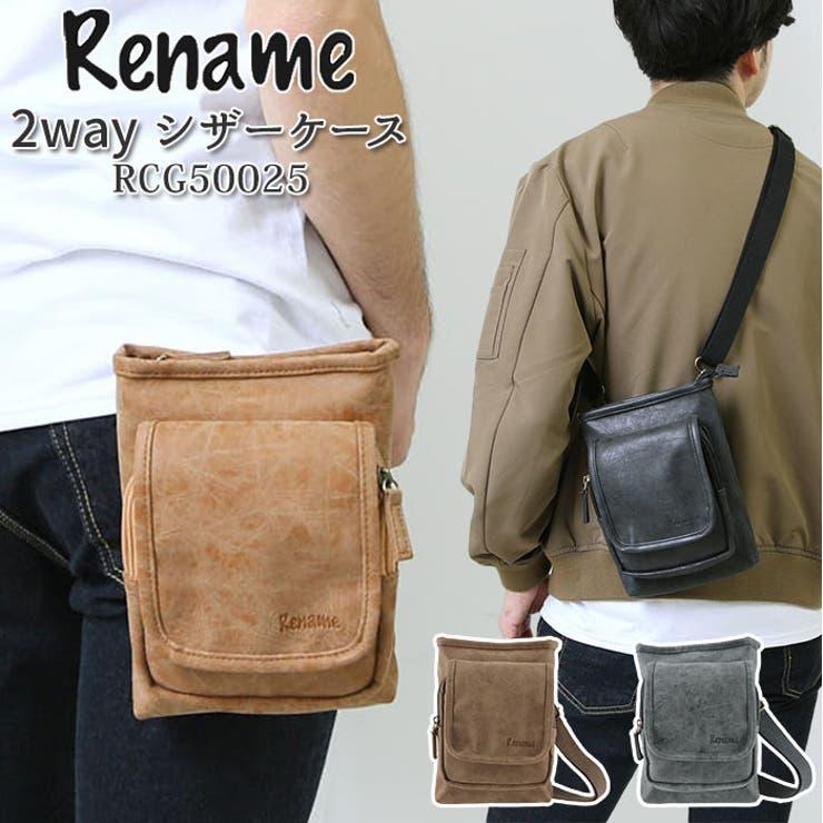 Rename シンプル 2way シザーケース RCG50025   BACKYARD FAMILY   詳細画像1