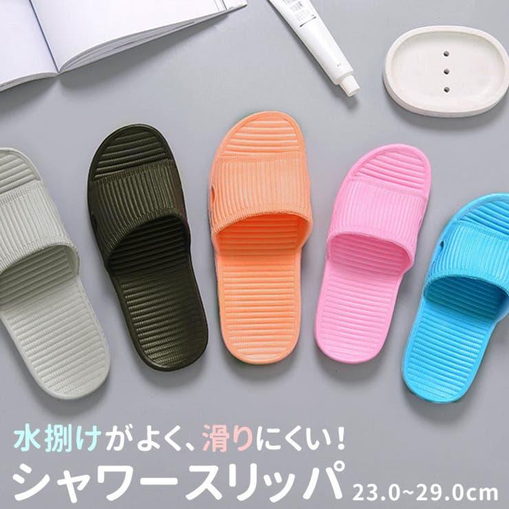 シャワースリッパ slipper9150037 | BACKYARD FAMILY | 詳細画像1