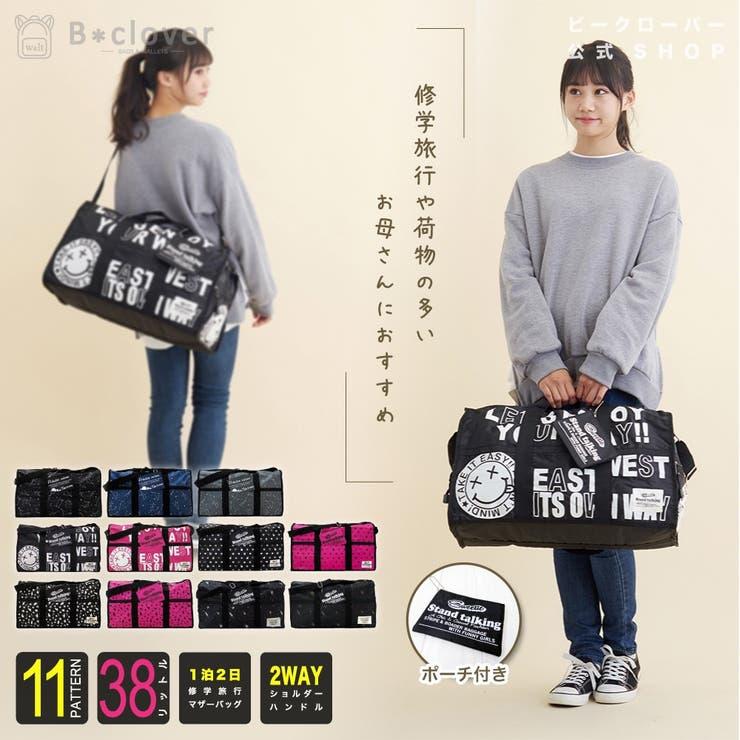 BCLOVERのバッグ・鞄/トラベルバッグ | 詳細画像
