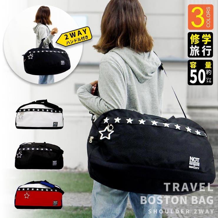 BCLOVERのバッグ・鞄/ボストンバッグ | 詳細画像