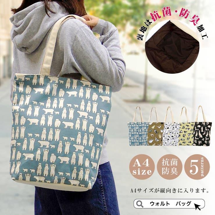BCLOVERのバッグ・鞄/トートバッグ   詳細画像