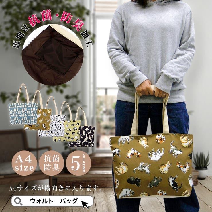 BCLOVERのバッグ・鞄/トートバッグ | 詳細画像