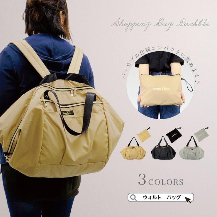 BCLOVERのバッグ・鞄/エコバッグ | 詳細画像