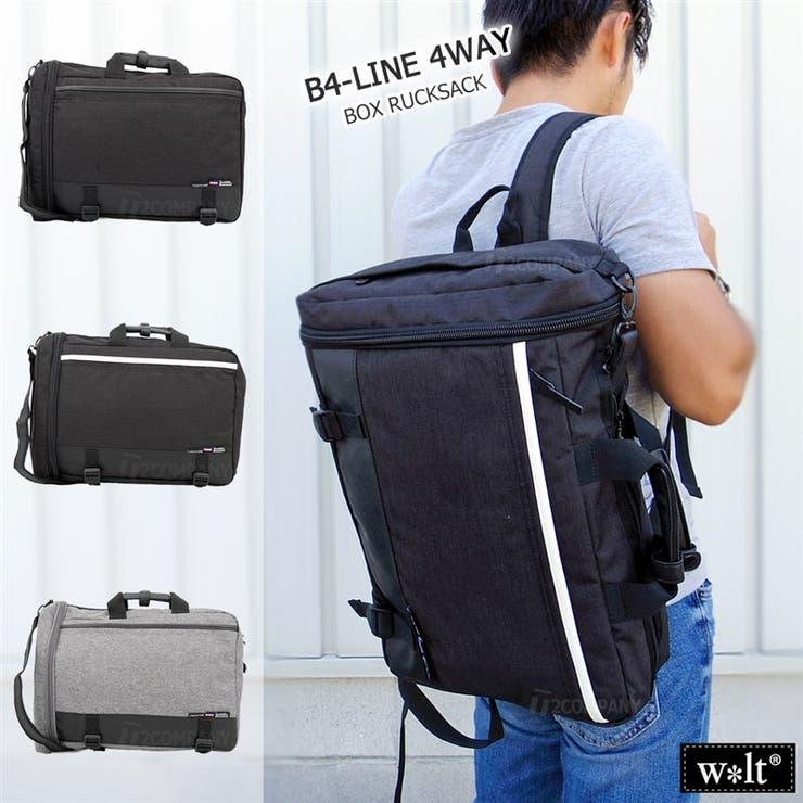 BCLOVERのバッグ・鞄/ビジネスバッグ | 詳細画像