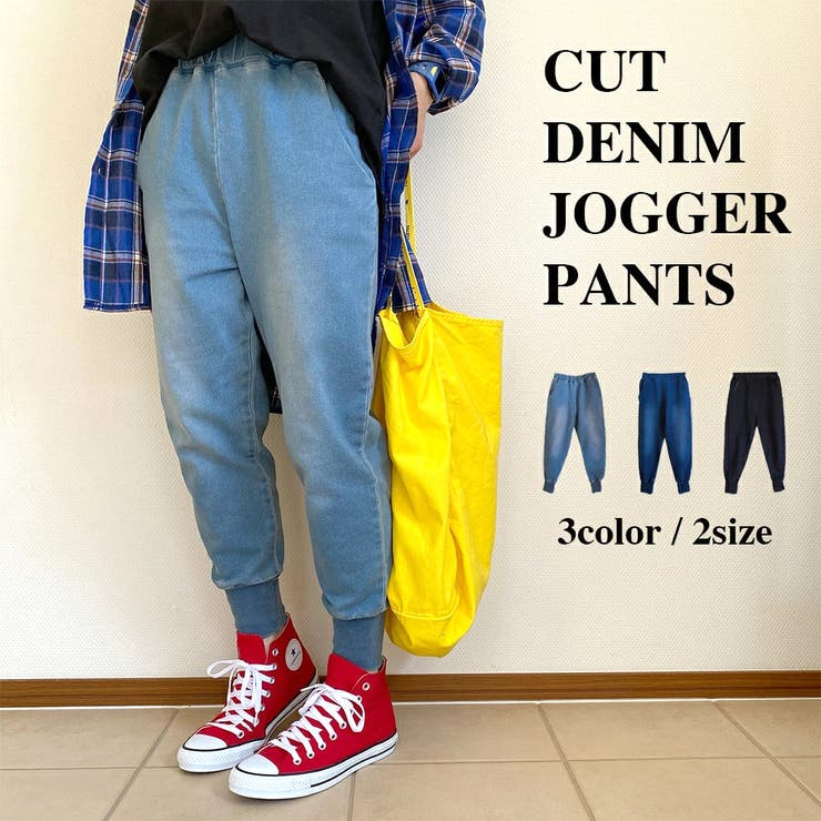 BEAT JIVEのパンツ・ズボン/ジョガーパンツ | 詳細画像