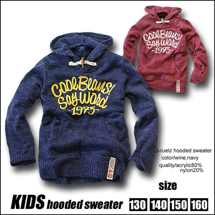 キッズセーター G-Rulezフードセーター ケーブル トグル 130/140/150/160cm