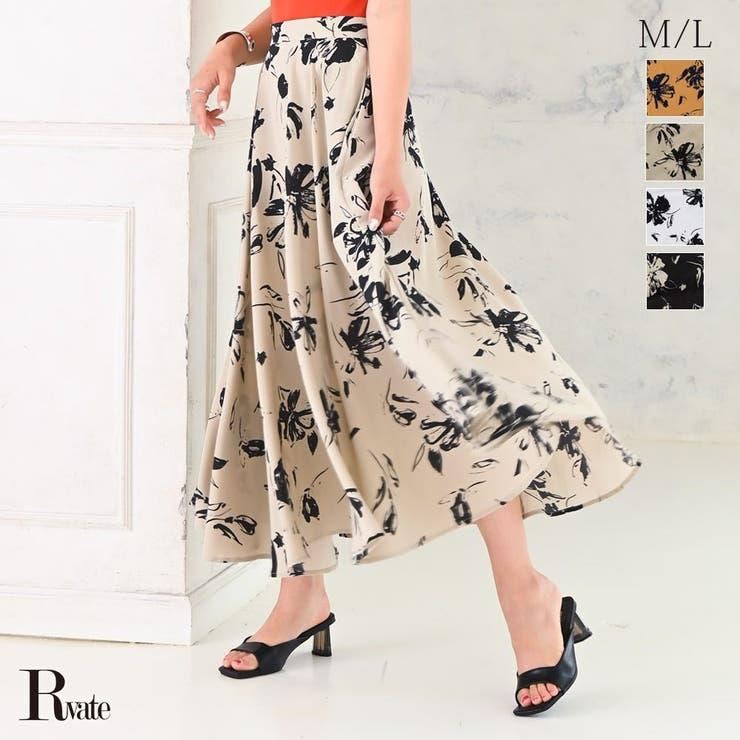 ロングスカート 花柄 サーキュラースカート Aライン 上品 | Rvate | 詳細画像1