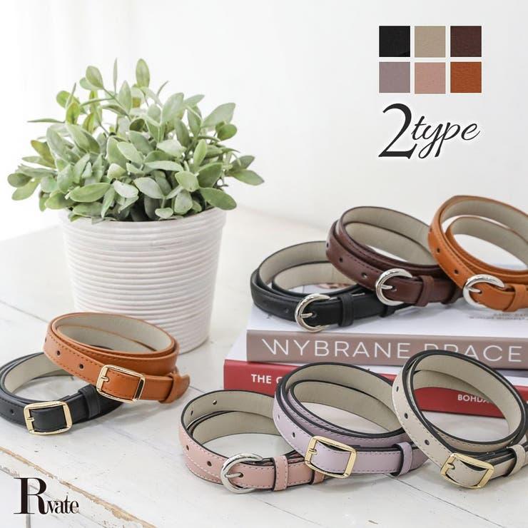 シンプル 合成皮革 フェイクレザー オフィス ビジネス | Rvate | 詳細画像1
