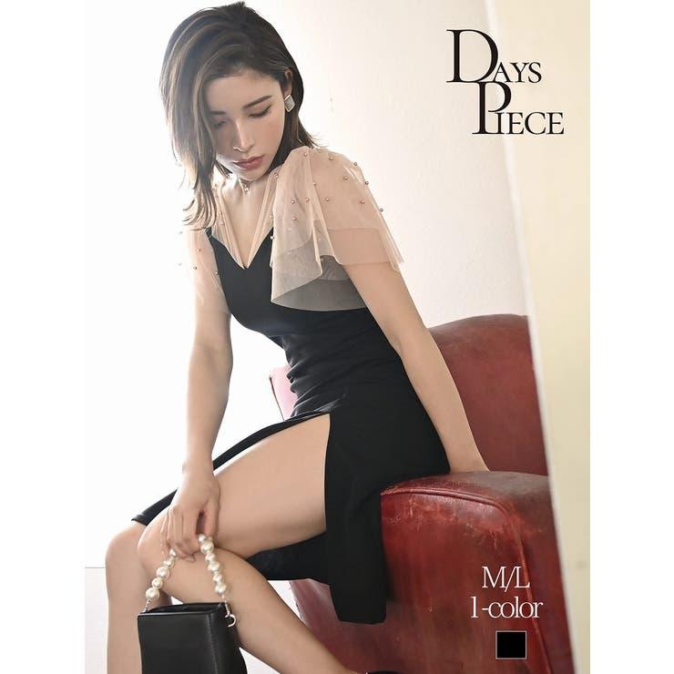 パール チュール スカートセットアップ 膝丈 ブラック   Ryuyu   詳細画像1