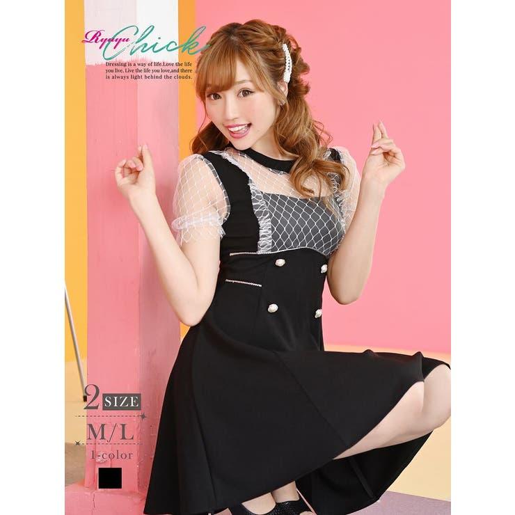 フレア ブラック スカートセットアップ パフスリーブ 半袖 | Ryuyu | 詳細画像1