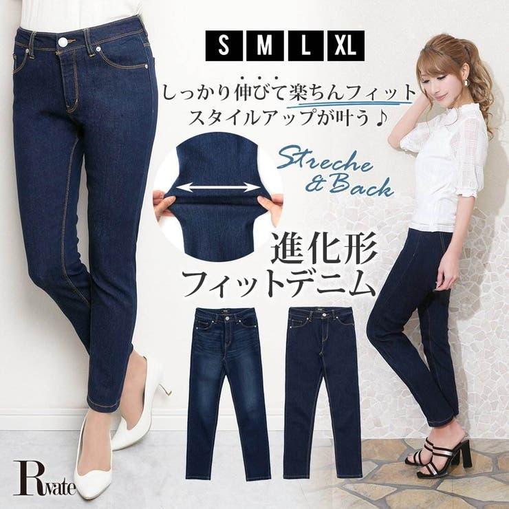 Rvateのパンツ・ズボン/スキニーパンツ | 詳細画像