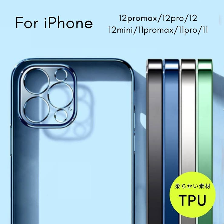 【S-01】Iphoneケース クリアケース TPU スマホケース   BERENICE   詳細画像1