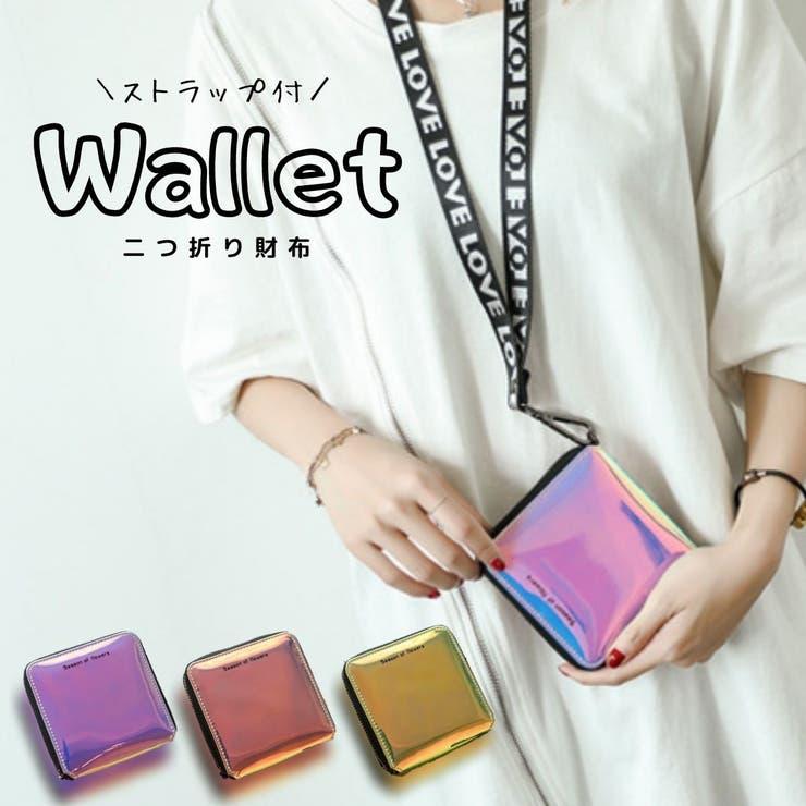 【K-07】折りたたみ財布 ストラップ付(オーロラカラー)   BERENICE   詳細画像1